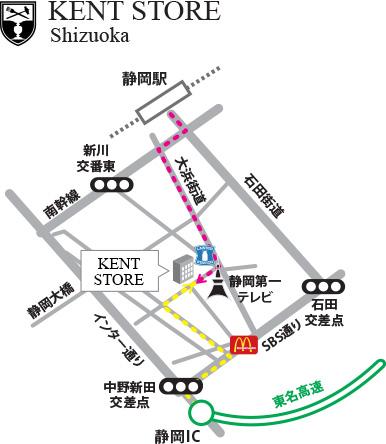 ケントストア静岡本店 KENT ANTIQUES in Shizuoka