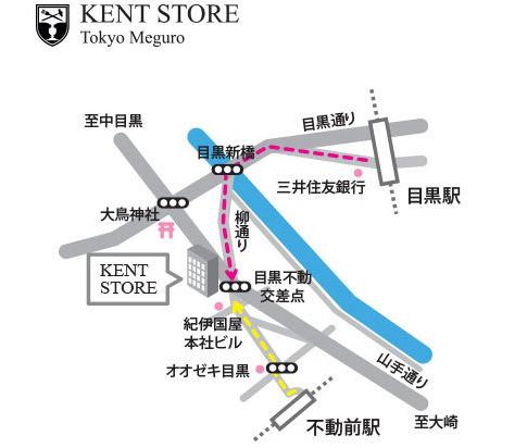 ケントストア東京目黒店 マップ