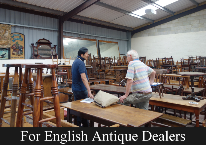 For English Antique Buyers