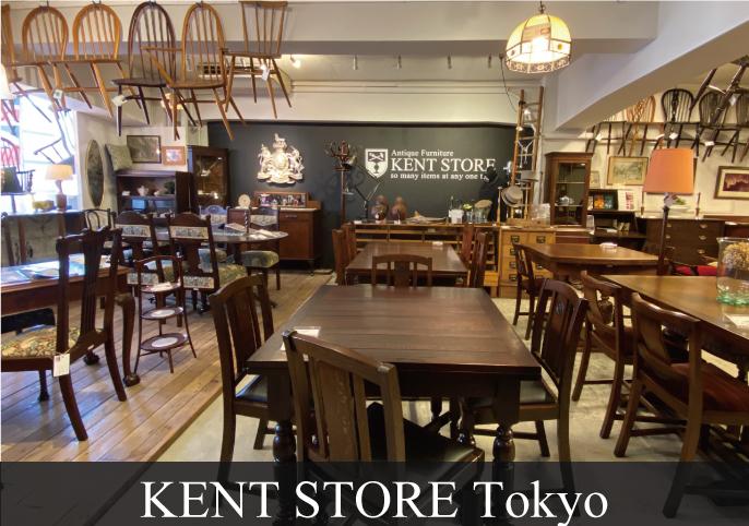 KENT STORE Tokyo Meguro