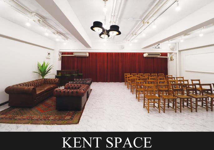 Kitchen Studio & Rental Space
