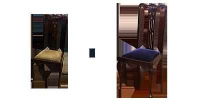 アンティーク家具修理 座面張替(座面が外せるタイプのもの)