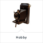アンティーク家具ディスプレイアイテム ホビー