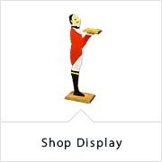 アンティーク家具ディスプレイアイテム ショップディスプレイ