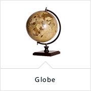 アンティーク家具ディスプレイアイテム 地球儀