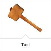 アンティーク家具ディスプレイアイテム ツール