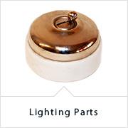 アンティーク家具インテリアパーツ 照明パーツ