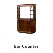 アンティーク家具ショップファニチャー パブファニチャー バーカウンター