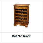 アンティーク家具ディスプレイアイテム カフェ・レストランファニチャー ボトルラック