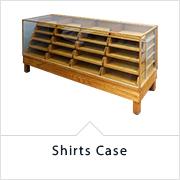 アンティーク家具ショップファニチャー ファッション ストアファニチャー シャツケース