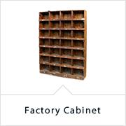 アンティーク家具ショップファニチャー ファクトリーファニチャー ファクトリーキャビネット