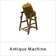 アンティーク家具ショップファニチャー ファクトリーファニチャー アンティークマシン