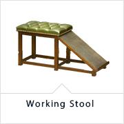 アンティーク家具ショップファニチャー ファッション ストアファニチャー ワーキングスツール